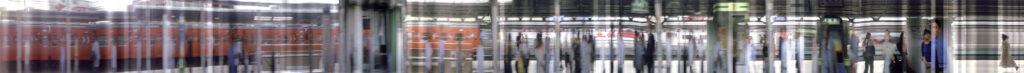 Martin Liebscher: Kanda Station, Tokyo, 1999 | 70 x 870 cm