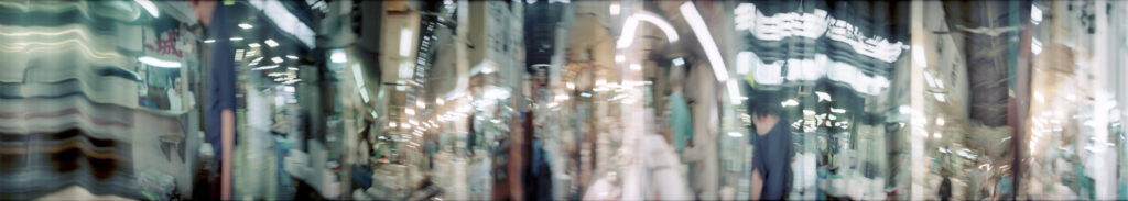 Martin Liebscher: Fish Market, Tokyo | 1999 | 70 x 410 cm